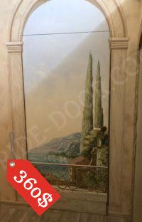 Дверь скрытого монтажа PRIDE грунтованная под дальнейшую отделку и покраску